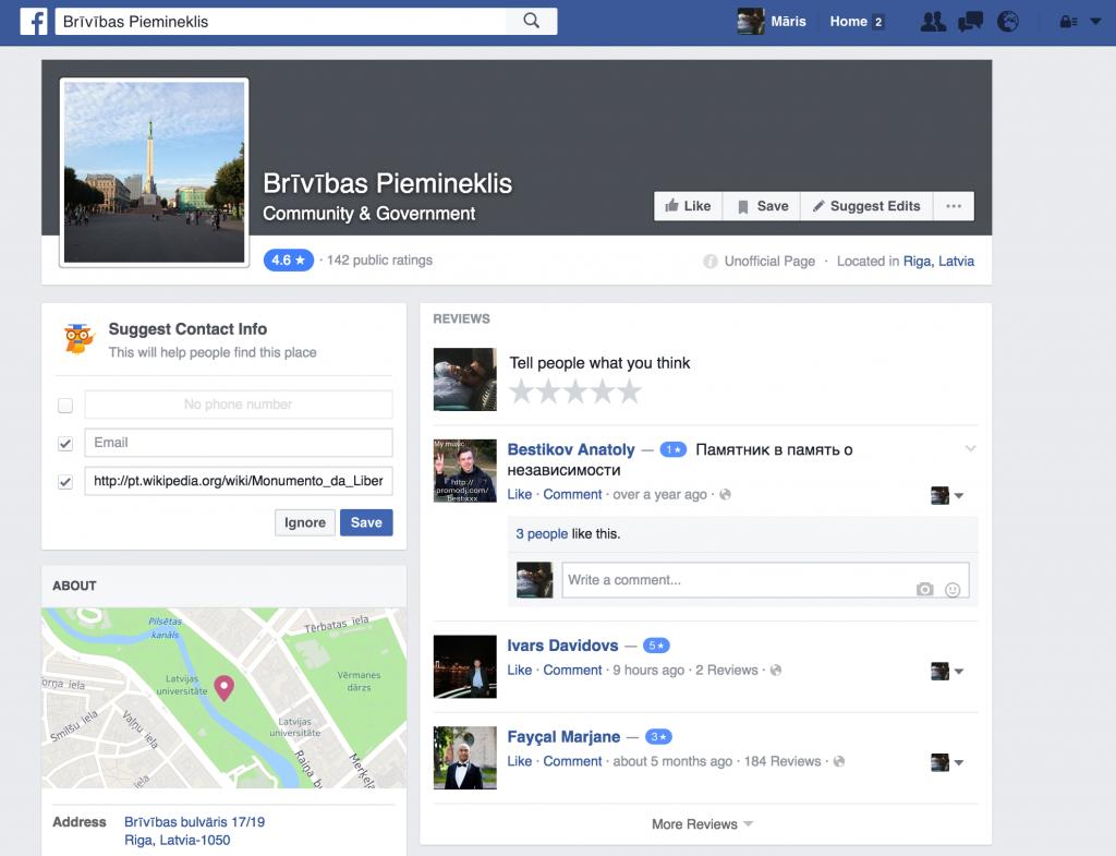 Brīvības piemineklis Facebook